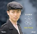 CD-Dumka