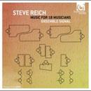 CD-18-musicians-HM