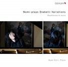 CD-Diablli-Genuin